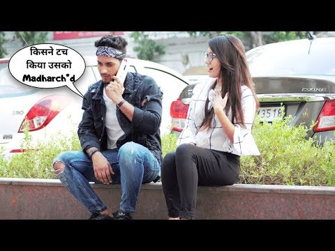 Flirting With Girls || Kabir Singh Special || Sam Khan