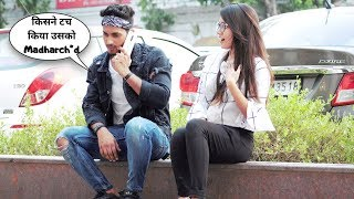 Flirting With Girls || Kabir Singh Special || Sam Khan