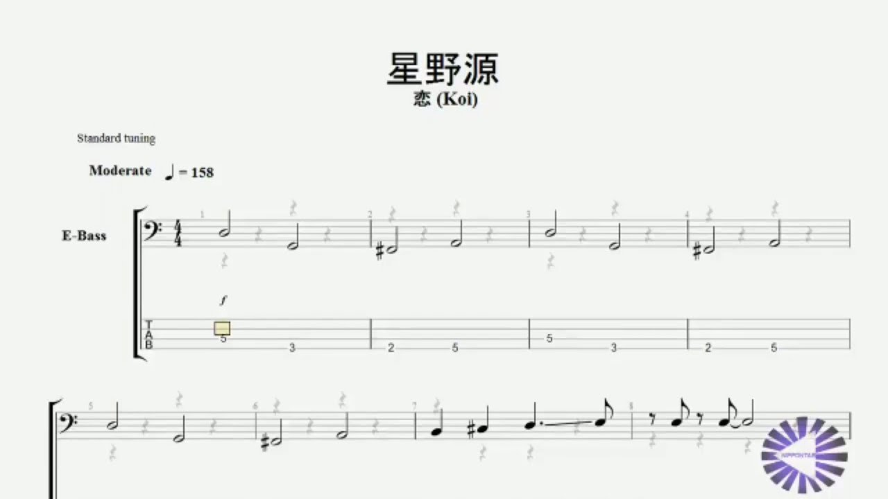 Bass koi tab gen hoshino by nippontab youtube for Koi hoshino gen
