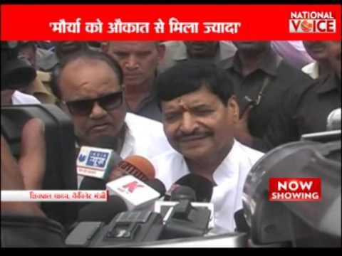 Former BSP General Secretary Swami Prasad May Be  Join BJP