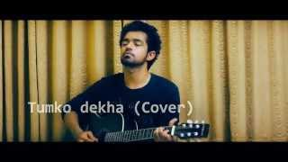Download Hindi Video Songs - Tumko dekha toh yeh khayal aaya (cover)