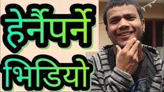 Nepal Idol मा किन गएनन् Ankit Pariyar हेर्नुस कारण यस्तो छ Ankit Pariyar interview