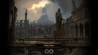 Path of Exile - Врываемся в Предательство SSFHC часть 2