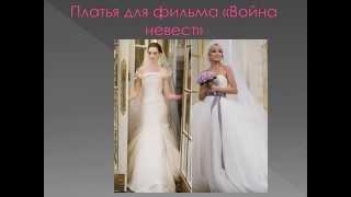Свадебные платья для ВАС! от UStocker