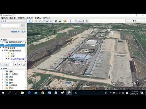 Google Earth Pro 教學- 6 主功能選單-工具(Movie Maker)- 新增 ...