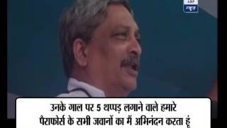 Pakistan still in anaesthesia after two days of surgery, says Manohar Parrikar