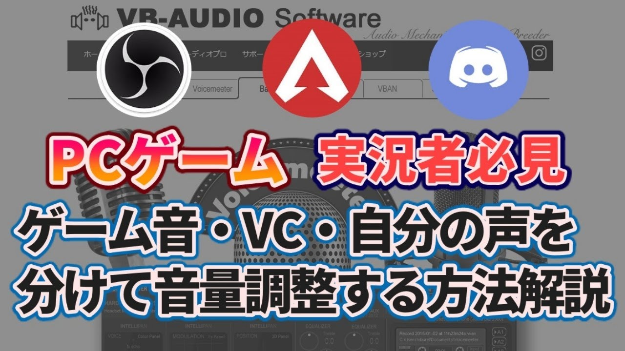 ゲーム ディス 音 コード