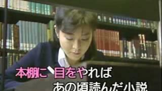 懐メロカラオケ164 「学生時代」カラオケバージョン 原曲♪ペギー葉山.