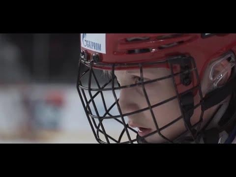 'Старше на Игру' (документальный фильм)