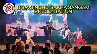 Jhule Jhule Jhulan Performance By Sindhu Sakha Sangam