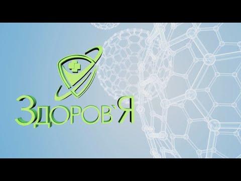 Телеканал Z: Здоров'я - 08.07.2020