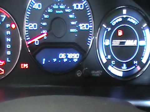 Honda Civic Hybrid Maint Reqd Light Reset