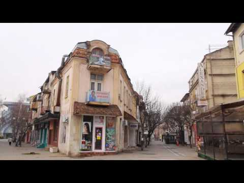 Blagoevgrad (Благоевград) University City in the Pirin Mountains