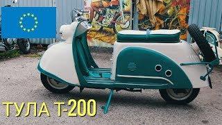 ТУЛА Т-200 На Реставрацию. Заказ из ЕС.  Вышли На Международный Уровень.