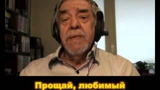 ВЕЧЕР НА РЕЙДЕ - Vyecher Na Reydye - russian LYRICS -  песня моряка    - ОРКИШ ЛЕШЕК ПОЕТ