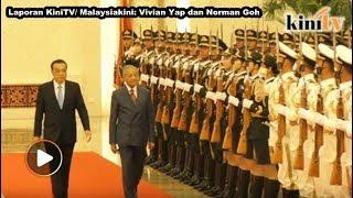 Dr M disambut secara rasmi oleh PM China