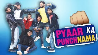 PYAR KA PUNCH-NAMA | BakLol Video