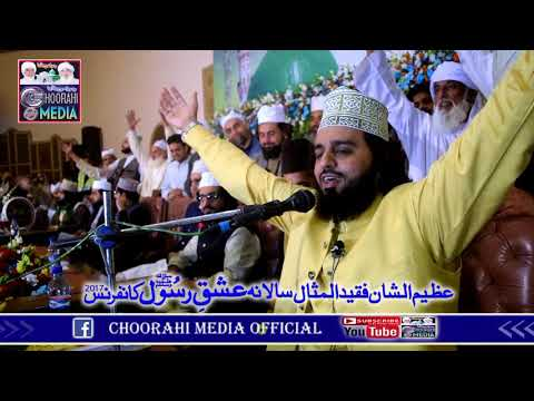 Syed Ahmad Mohammad Shah Sahib Choorah Shareef