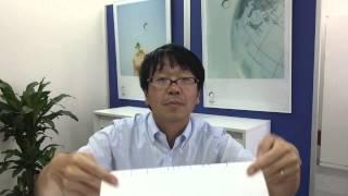 名前を変えて売上アップ(山陽相互銀行→トマト銀行)【兵庫神戸 特許商標 無料相談受付中】