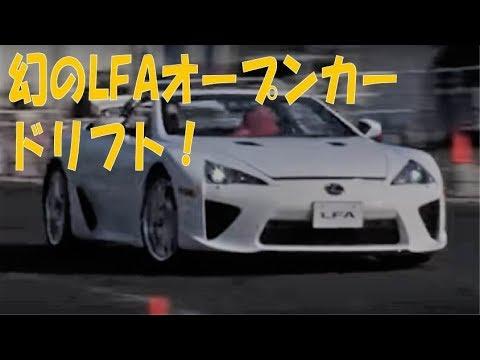 2012 D1GP Kick Off Drift  V OPT 216 ⑤