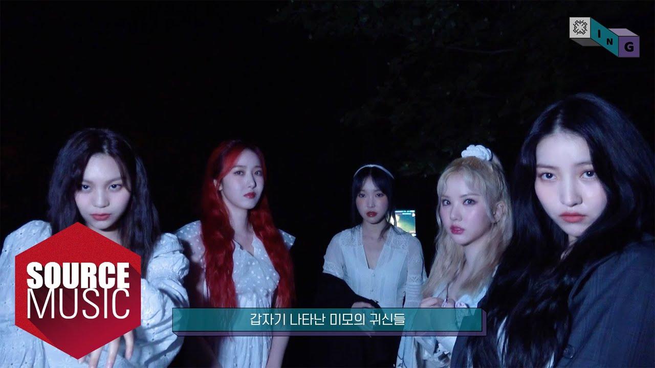 [G-ING] Ghosts GFRIEND - GFRIEND (여자친구)