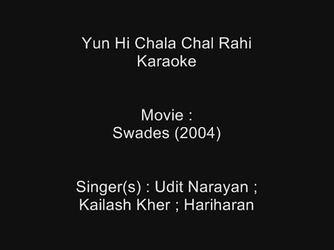 Chal chala chal mp3 song download.