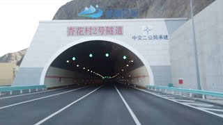 China's Xinjiang has 481 km of eight-lane expressways