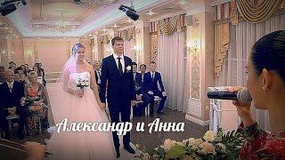 Видеограф на свадьбу в Омске.Видеосъёмка свадеб в Омске
