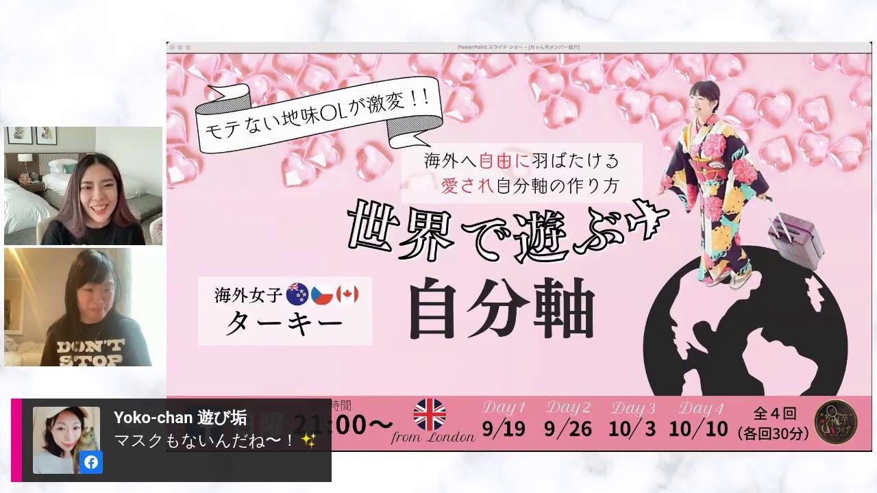 9/13 ちゃん卒ライブ