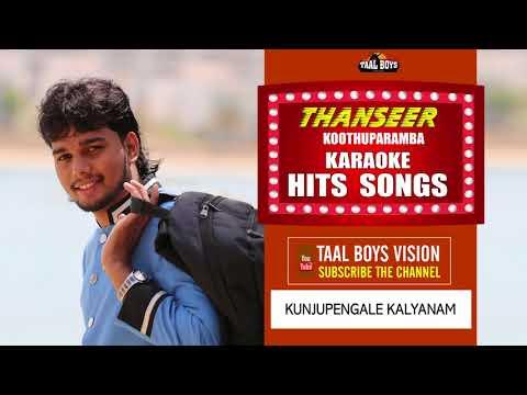Kunjhupegal Karoke  Malayalam Mappila Album Song  Thanseer Koothuparamba