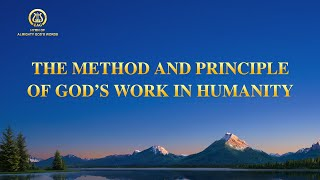 "2021 English Praise Song | ""The Method and Principle of God's Work in Humanity"""