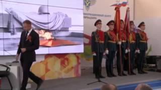 Всероссийский единый урок Победы, 8 апреля 2015 года, Москва. Отрывок