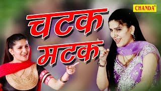 Download lagu Chatak Matak सपन क ल न म धम क द र ड स Sapna Sapna New Dance Chanda 2017 MP3