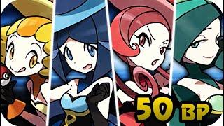 Pokémon X & Y - All Super Battle Chatelaines Battles (1080p60)