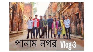 পানাম নগর   vlog_3   2k19   Khanz   Ishaan   Bijoy   Thasin   Arnob   Siam