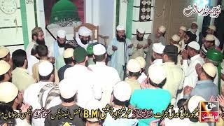 Dua e Khair / Mehfil e Naat in Jamia Masjid Khajoor Wali Gorali Gujrat