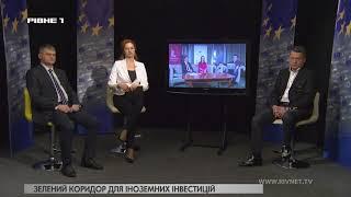 видео Билеты на автобус Винница - Жешув