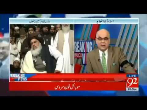 Allama Khadim Rizvi VS Anchor Muhammad Malick / Me apse bat e ni Karna chahta