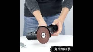 핸드형 무선 그라인더 미니 멀티커터 경량 한손충전톱