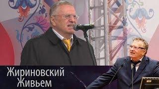 Жириновский поздравил москвичей с Днем России