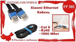 видео Патч корд кабель