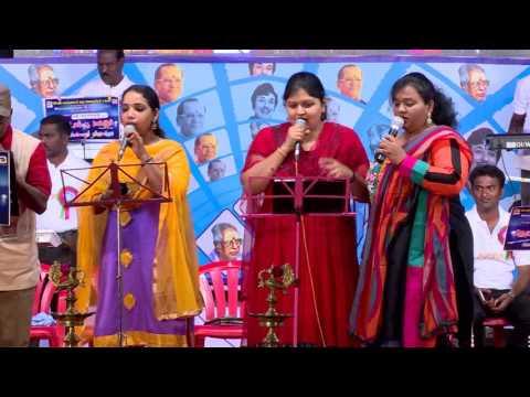 பாரப்பா பழனியப்பா - Parappa palaniappa HD Song