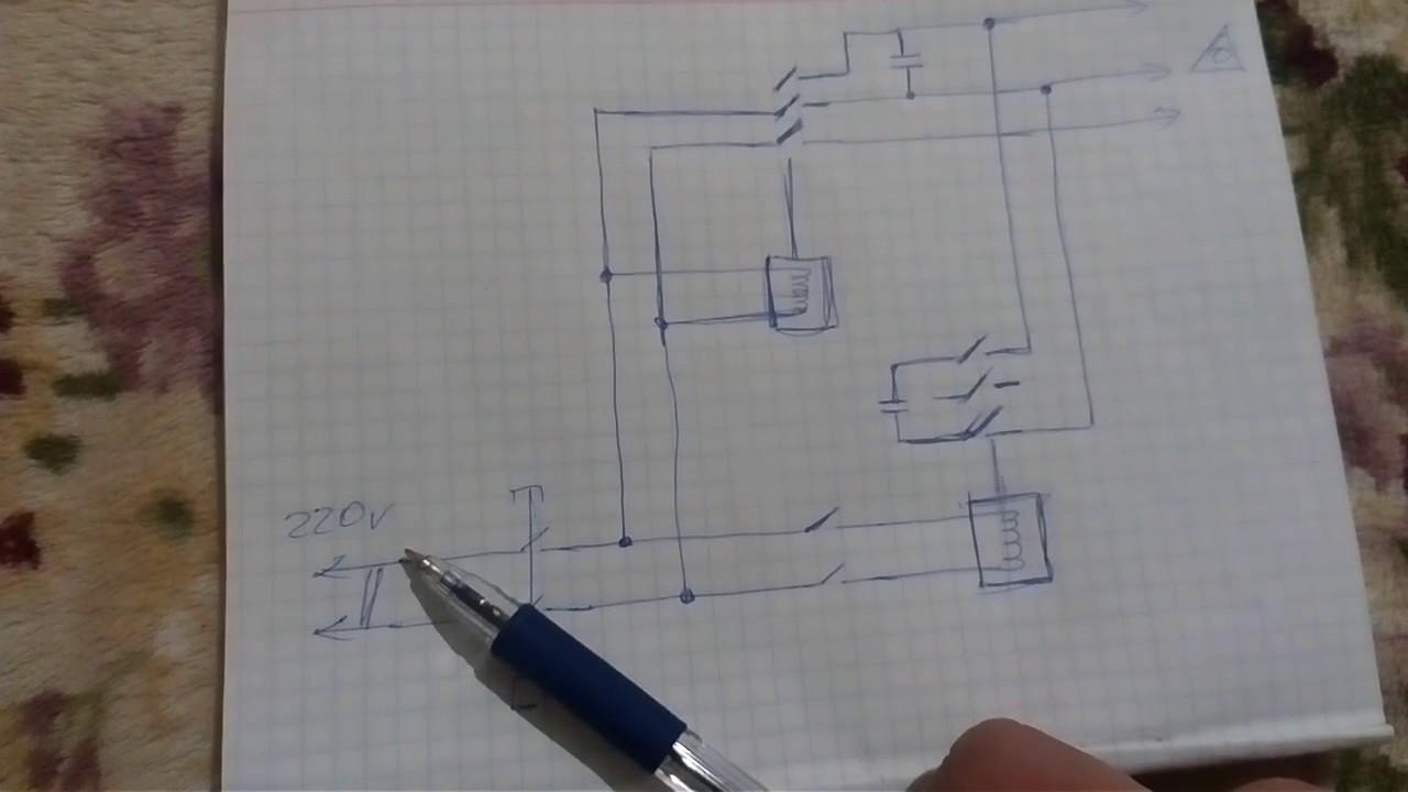 Схема подключения воздушного компрессора фото 87