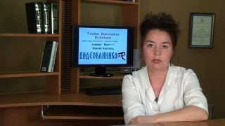 Что такое протромбин по Квику и протромбиновый индекс, его норма для женщин