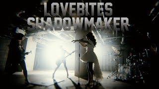 LOVEBITES / Shadowmaker [MUSIC VIDEO (90 sec. version)]