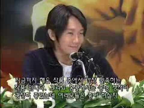 Shaolin Soccer South Korea Press Conference