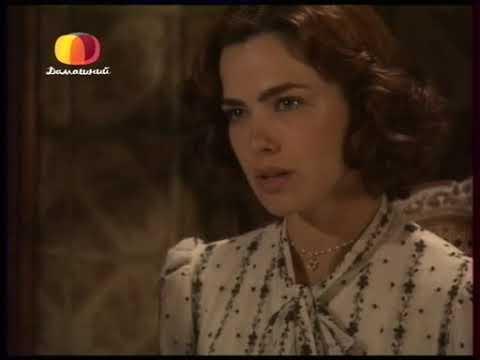 Земля любви, земля надежды (112 серия) (2002) сериал