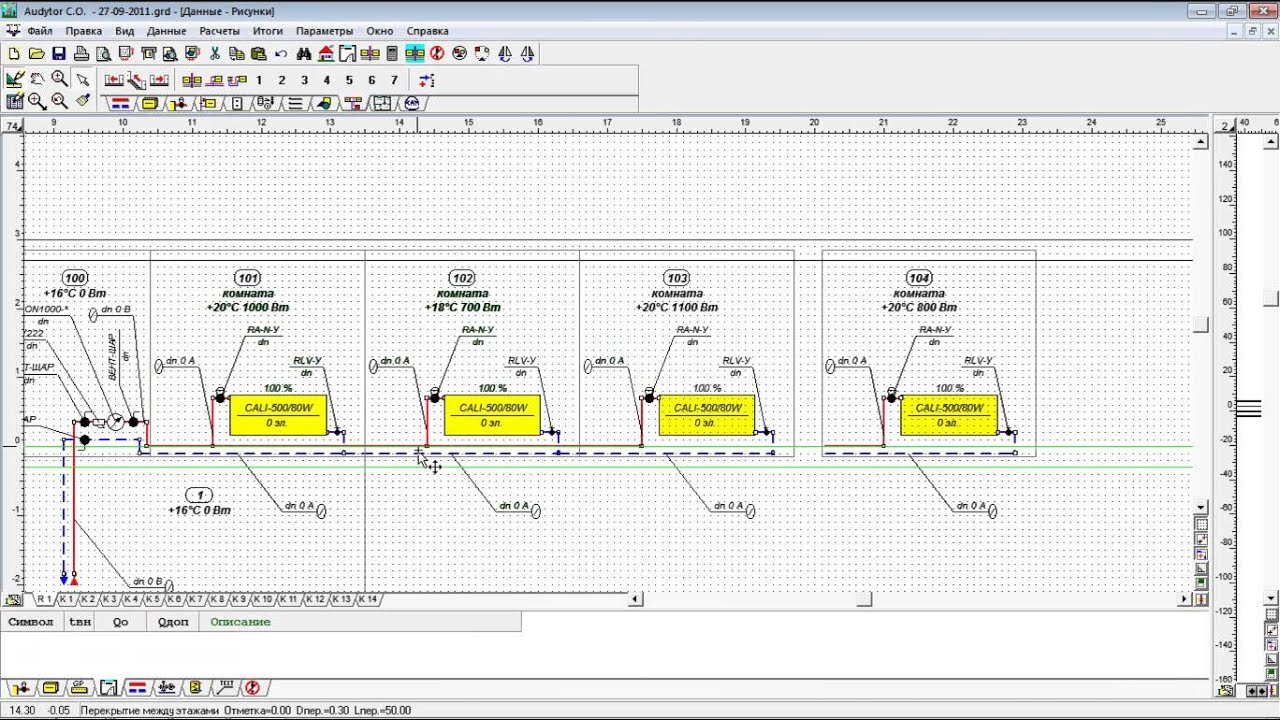 Скачать программу гидравлического расчета системы отопления