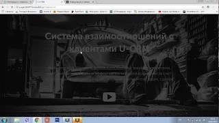 Интеграция CRM с конструктором сайтов БМ.ПУЛЯ