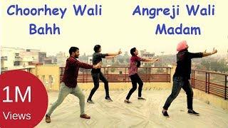 Choorhey Wali Bahh | Angreji Wali Madam | Choreography By ANKUSH | Bhangra 2017